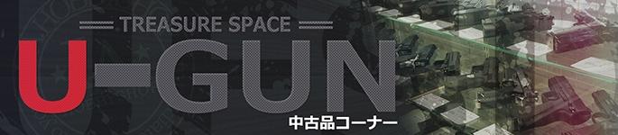 banner_20141001174902